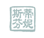 Header_Chinese_Stamp